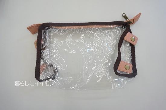 bag5way11