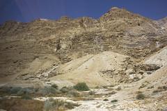 Dead Sea & Jordan Rift Valley 011