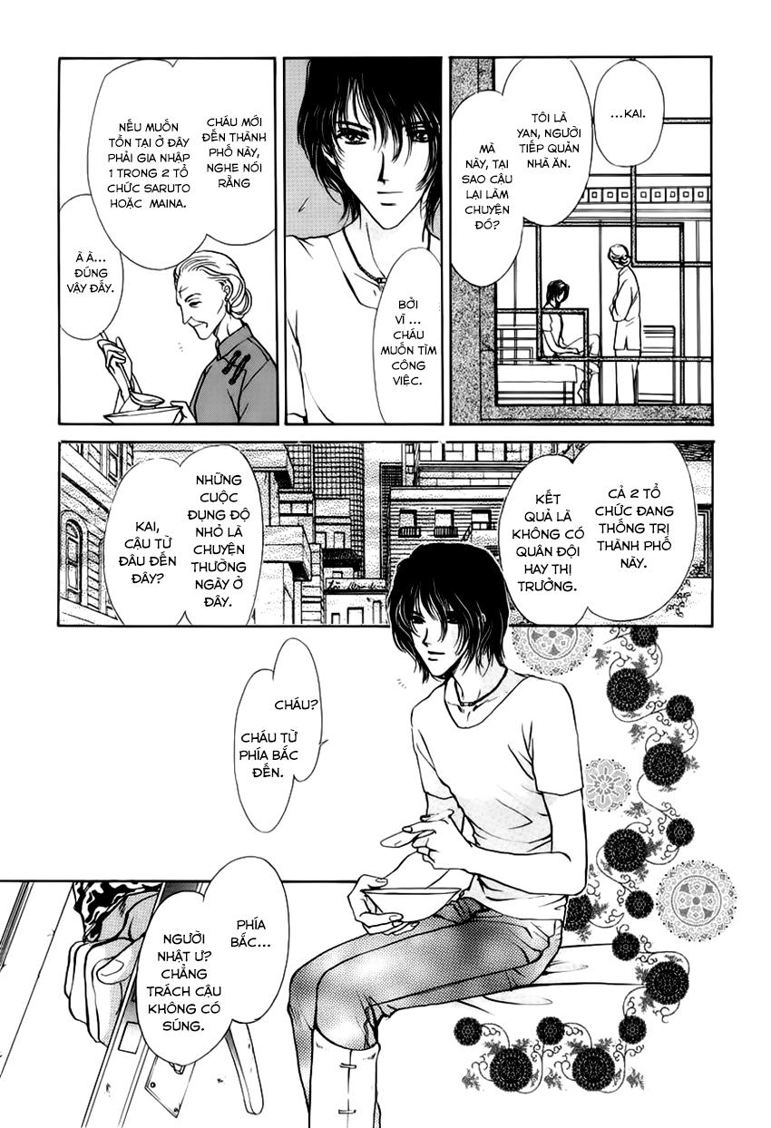 Aoi-Hitsuji--(15)