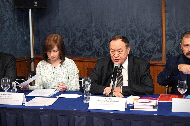 Выступление А.В.Оськина, Ассоциация распространителей печатной продукции