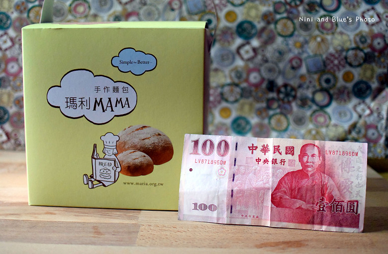 瑪利mama手作麵包04