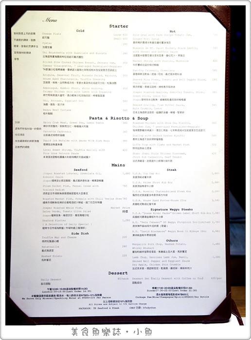 【台北大安】TK Seafood & Steak頂級海鮮牛排