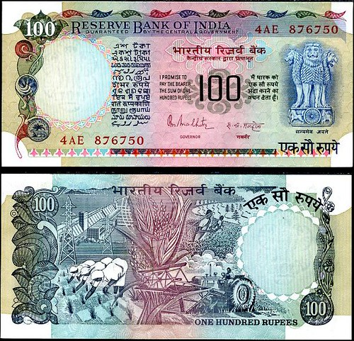 100 Rupií India 1979 P86c