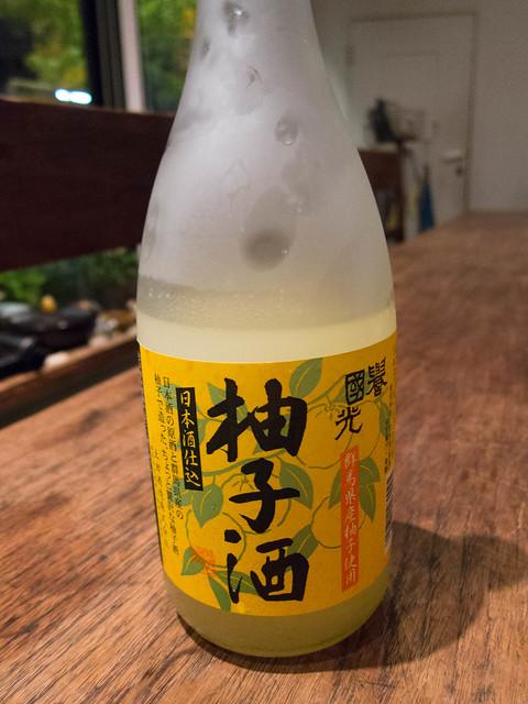 長谷園「土鍋と日本酒の会」