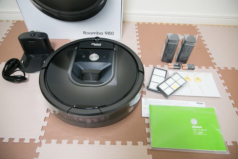 Roomba980-6