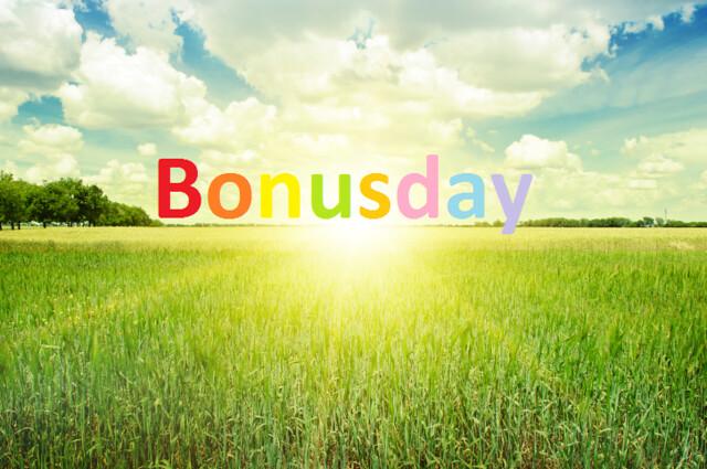 Bounsday