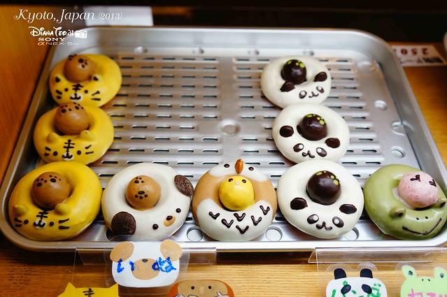 Kyoto Cute Donut