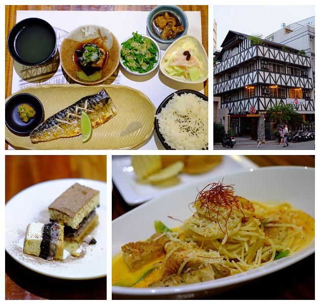 遇見pasta和食 (1)