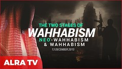 New Video: All Wahhabis are Potential Terrorists! - Younus AlGohar