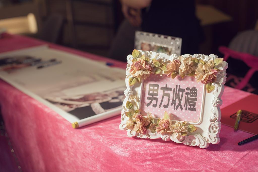20160903士林台南海鮮婚禮記錄 (4)