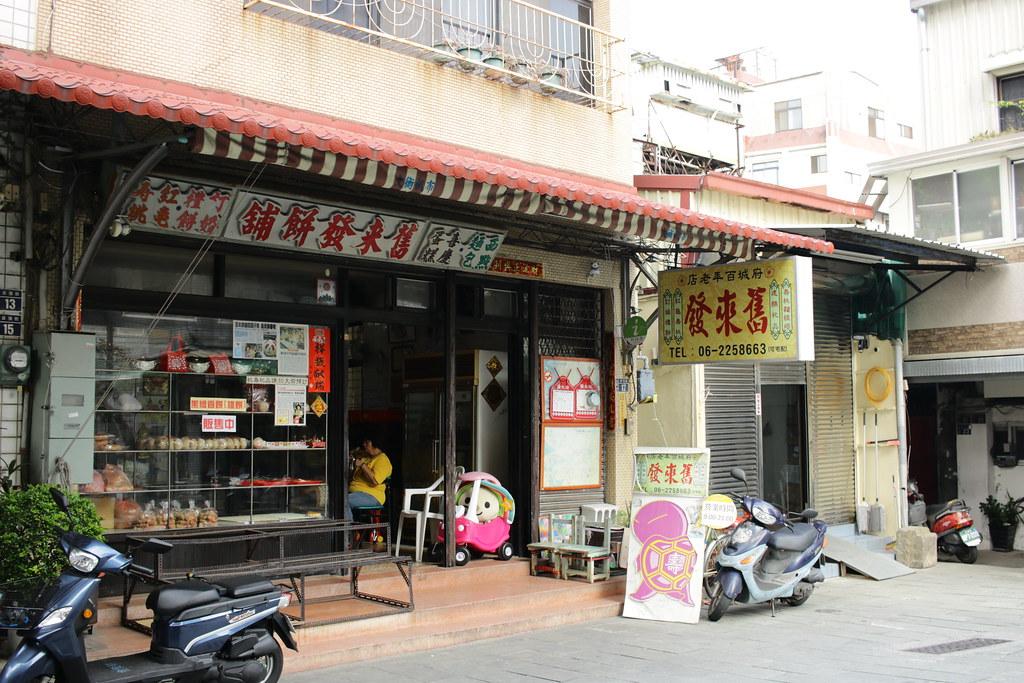 台南中西區新美街一日遊 (17)