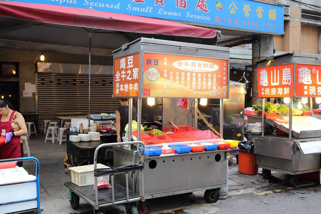 20150816萬華-鐵豆全牛之家 (1)