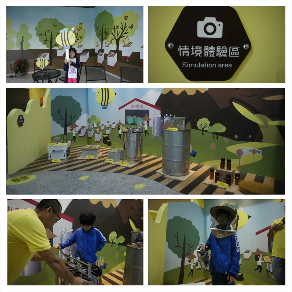 台南東山鄉東和蜂文化觀光工廠 (85)