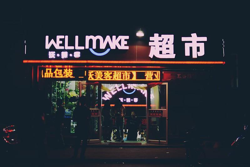 First week in Beijing