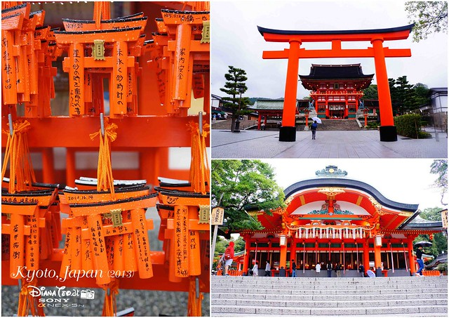 Kyoto - Inari Shrine 01