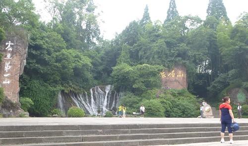 CH-Emeishan-jr1-Village (7)