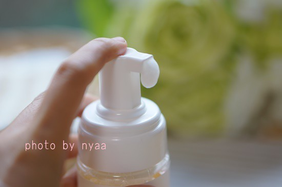 yuzu-moisture016