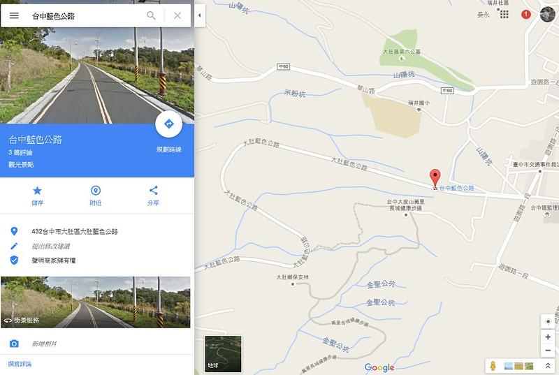 台中南投意麵臭豆腐 (17)