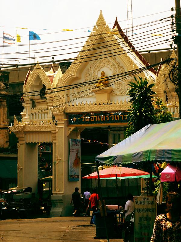 7 - Dans la jungle de Bangkok - 09 - Wat Intharawihan