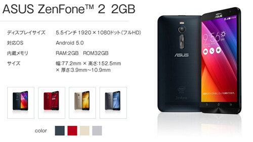 FireShot Capture 104 - 格安SIMを選ぶなら、断然DMM mobileがおトク!_ - http___www.af-mark.jp_dmm-mvno_point_