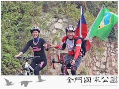 104金門國家公園自行車生態旅遊活動-06