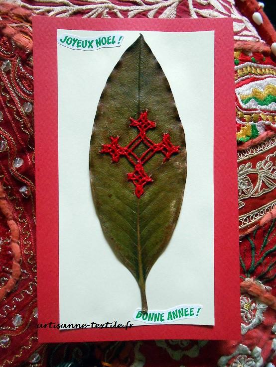 croix indienne brodée sur une feuille d'arbre (1)