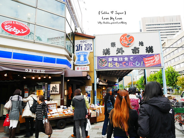 築地市場好吃海鮮帆立貝伴手禮 (3)
