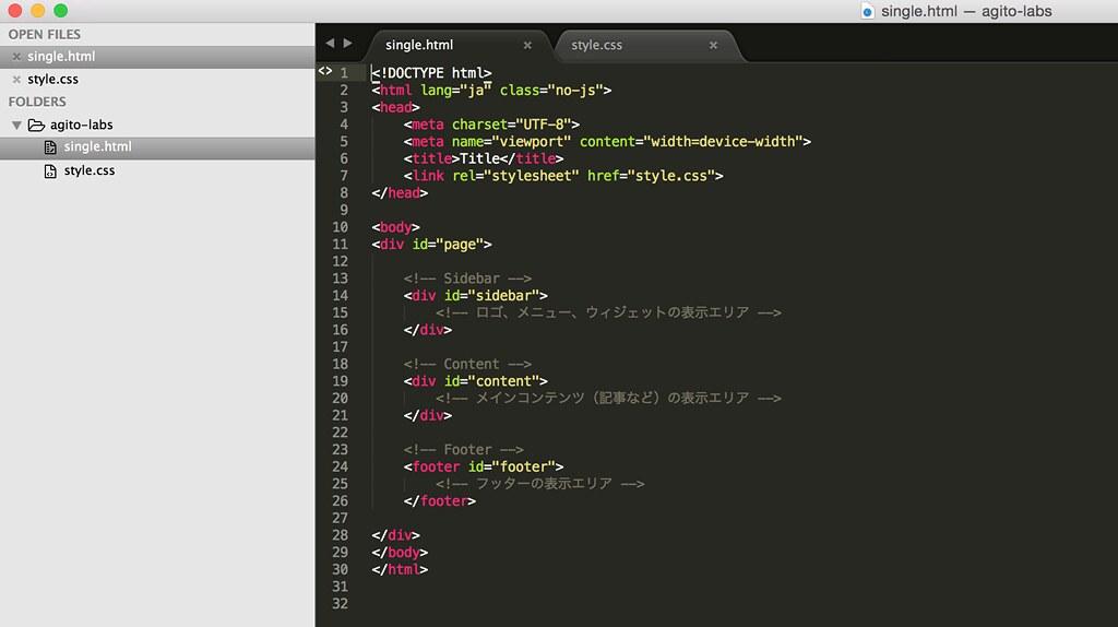 html base