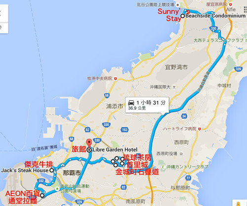 Okinawa-2014-0801-02