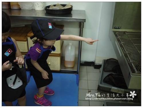 達美樂披薩體驗營