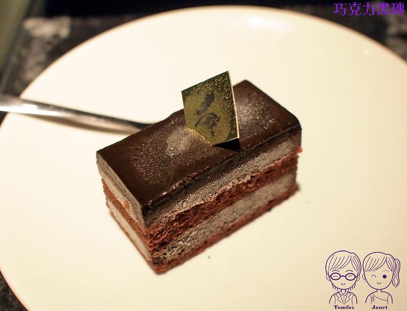32 辛殿麻辣鍋 巧克力黑磚