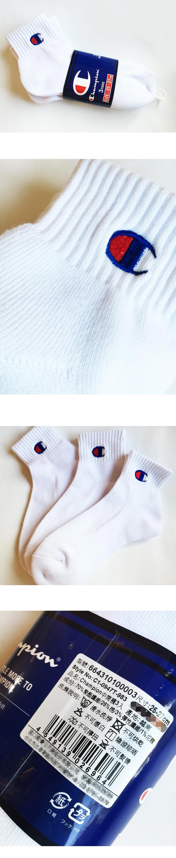 Champion-短襪