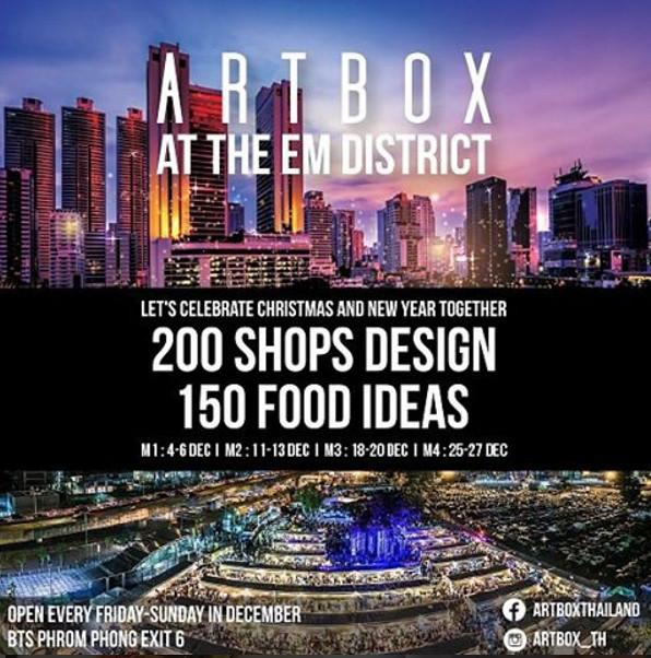 artbox dates