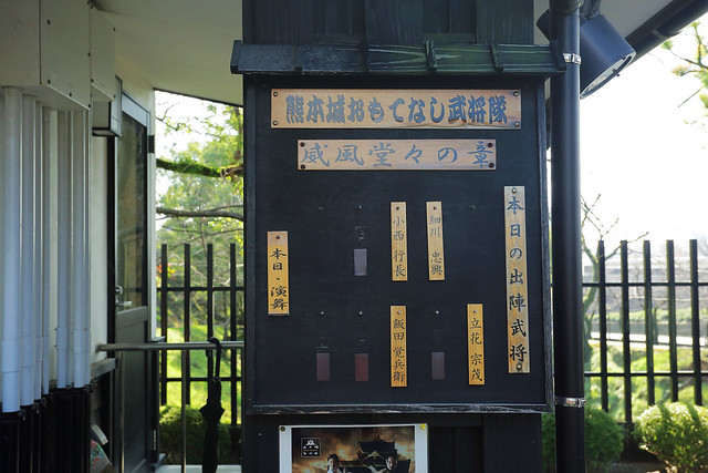 D3_熊本城23