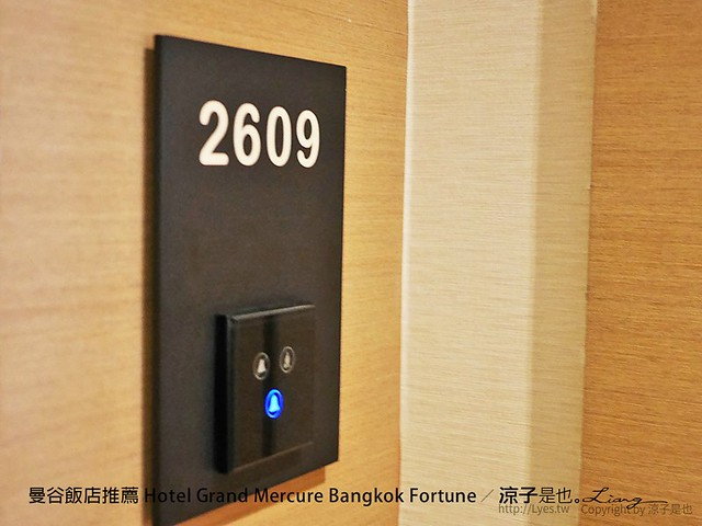 曼谷飯店推薦 Hotel Grand Mercure Bangkok Fortune 25