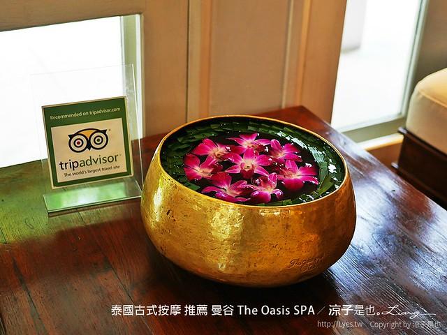 泰國古式按摩 推薦 曼谷 The Oasis SPA 4