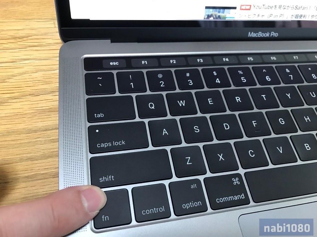 13インチ MacBook Pro17