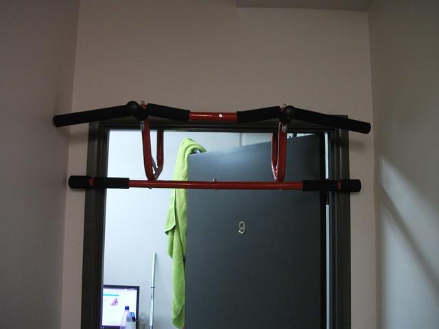 pullup bar
