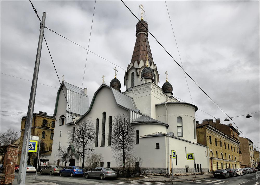 Церковь св. Петра Митрополита Московского