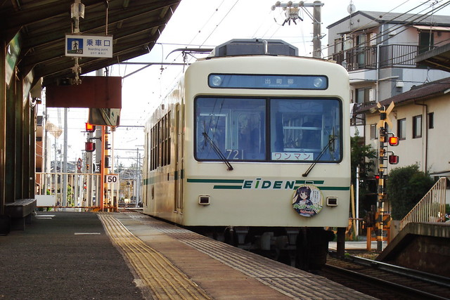 2015/09 叡山電車×わかばガール ヘッドマーク車両 #28