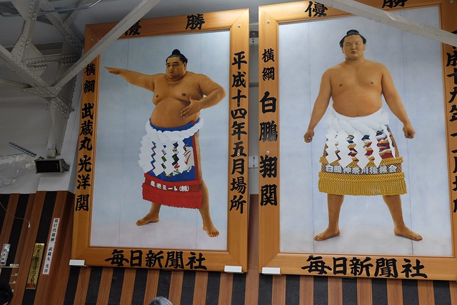 Sumo at the Ryogoku Station