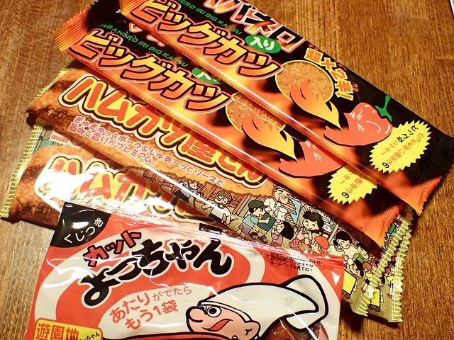 2015.10.10 駄菓子