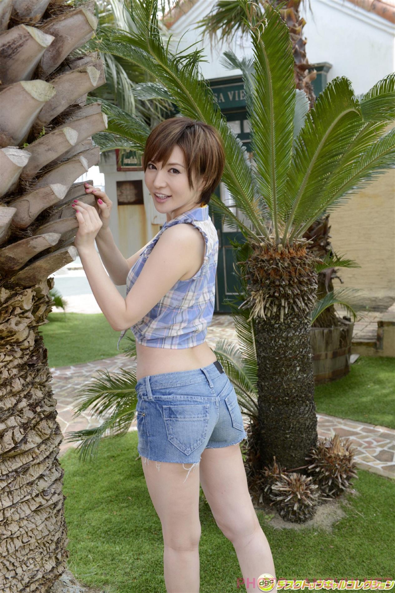 DGC No 1243 Yuria Satomi