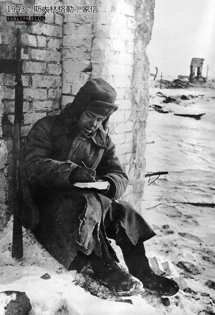 苏联初期人像(格奥尔吉·泽利马摄)52