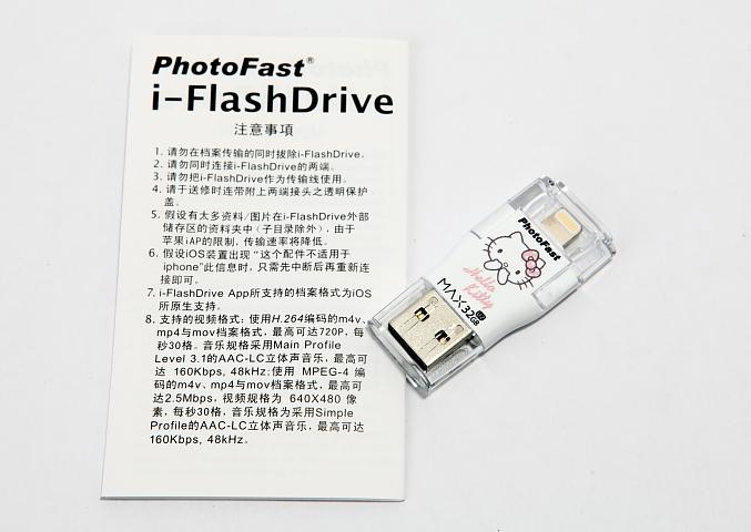 IMG_9100_KT32GB.JPG