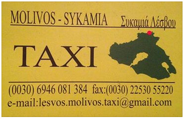 mike-taxi