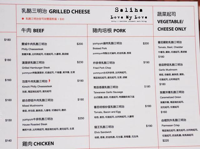 東區yumyumdeli菜單價位menu (6)