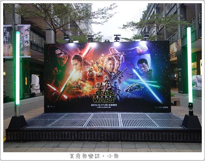 【活動】STAR WARS原力覺醒星際大戰電影特展/新光三越A11 @魚樂分享誌