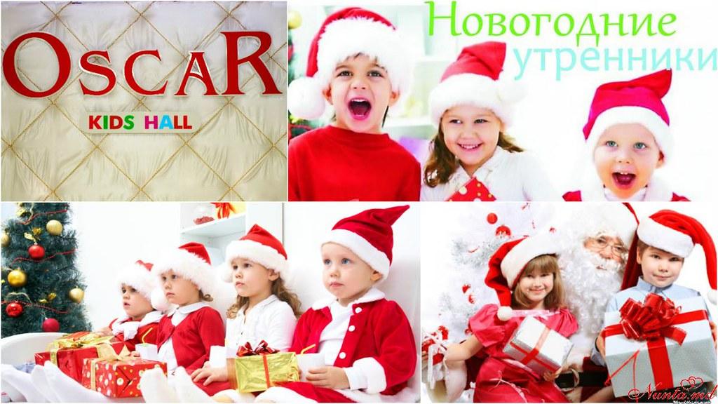 """Restaurantul Oscar >  Matinee de Revelion si evenimente pentru copii la """"Oscar Kids Hall"""""""