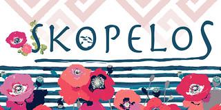 skopelos web banner 3x6